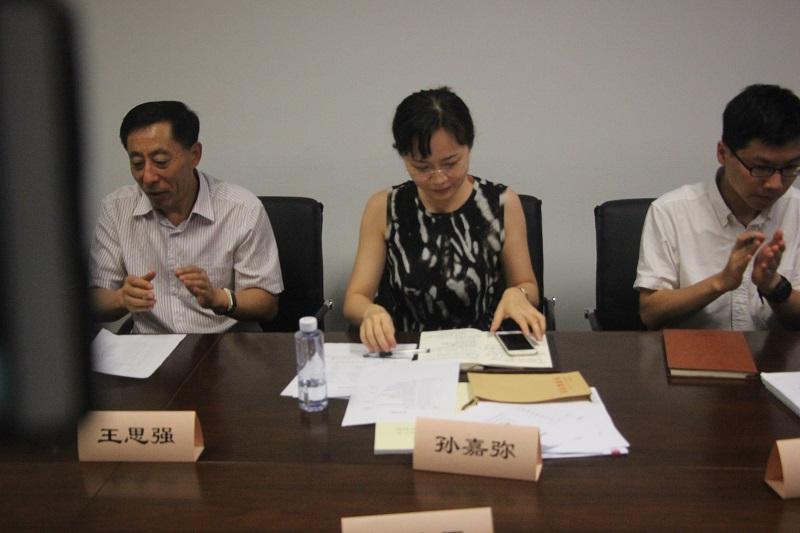 北京评审会