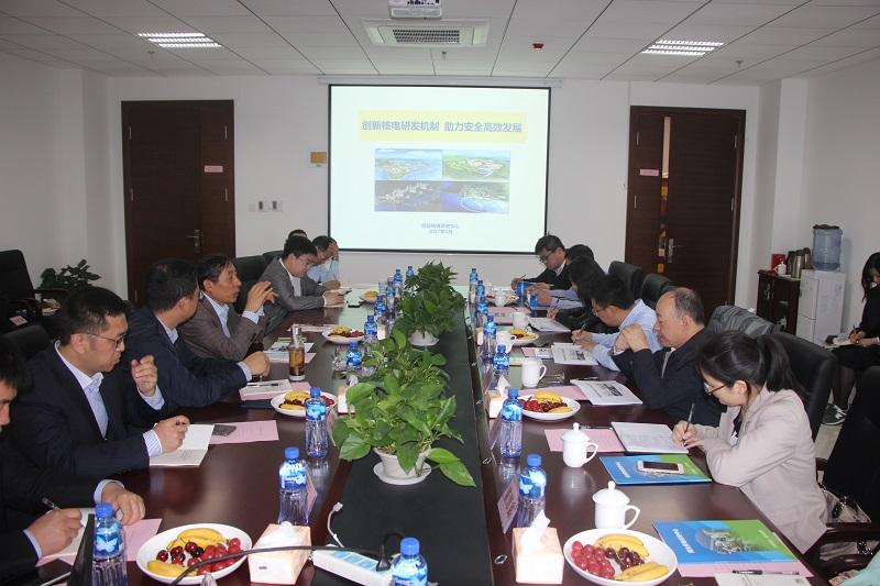 上海核电办调研烟台核电研发中心