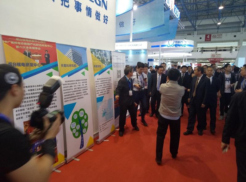北京核工展